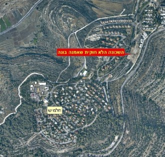Aerial photo of the settlement of Halamish