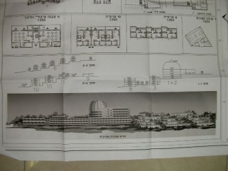 The plans for the Yeshiva