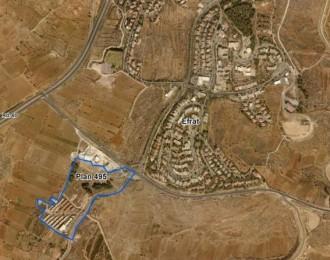 The location of Yeshivat HaMivtar