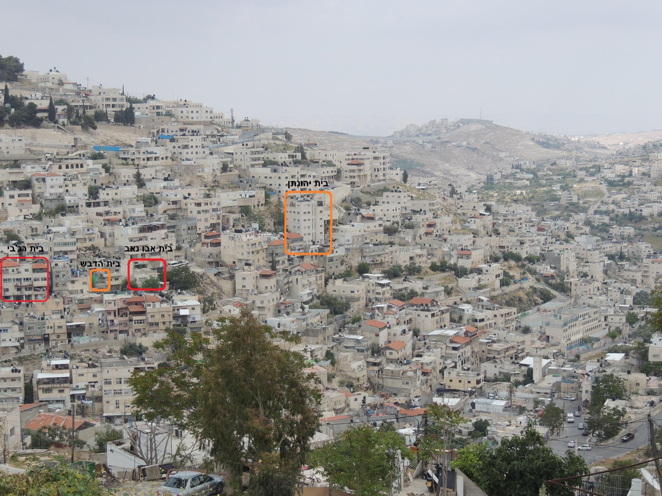 180413 Rajabi HouseHeb