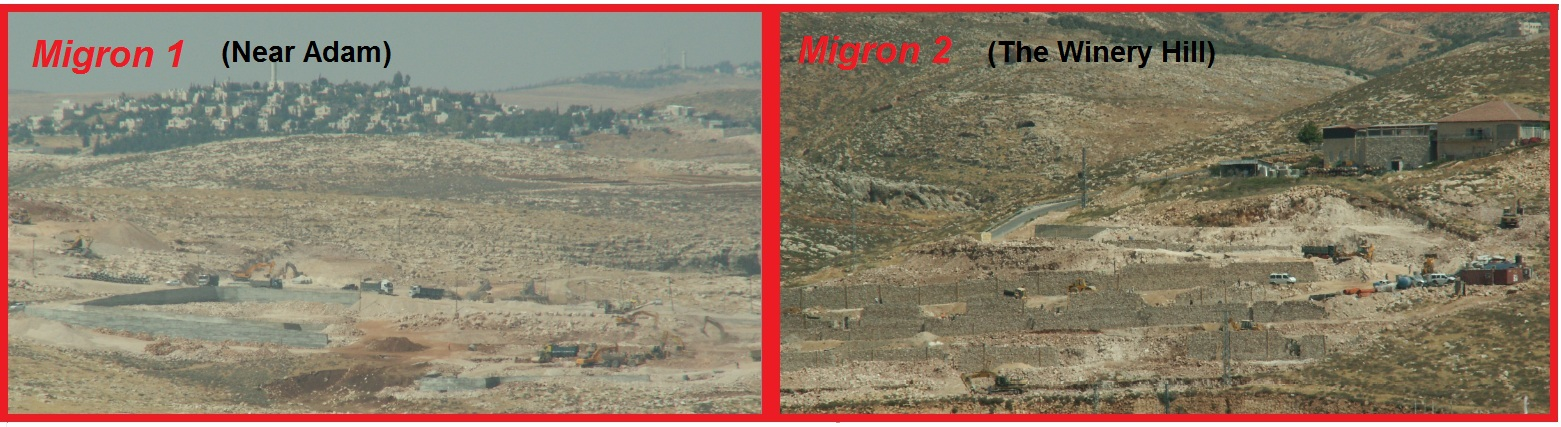 Contruction at the two alternative sites for Migron - Total of 57.2 Million Shekels