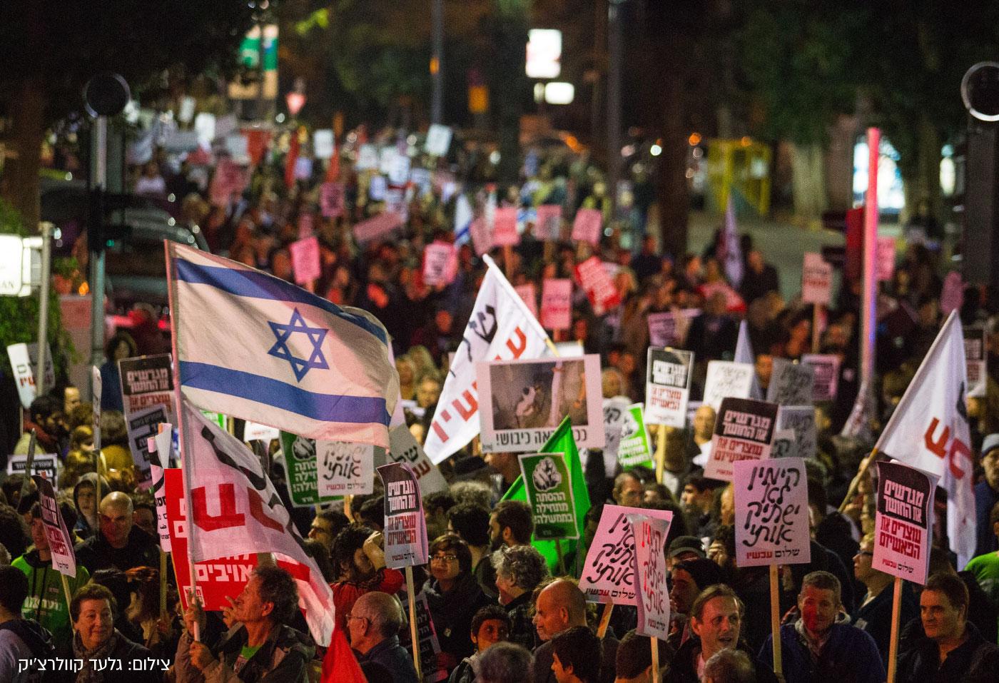 צעדה לכיכר רבין – דצמבר 2015