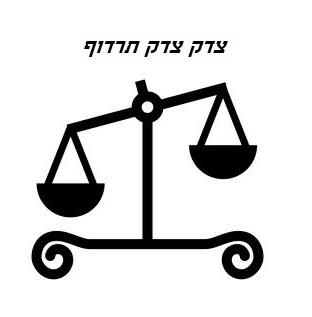 """הצעת חוק ברוח דומה הועלתה ע""""י ח""""כ זבולון אורלב (ראו נוסח ההצעה)."""