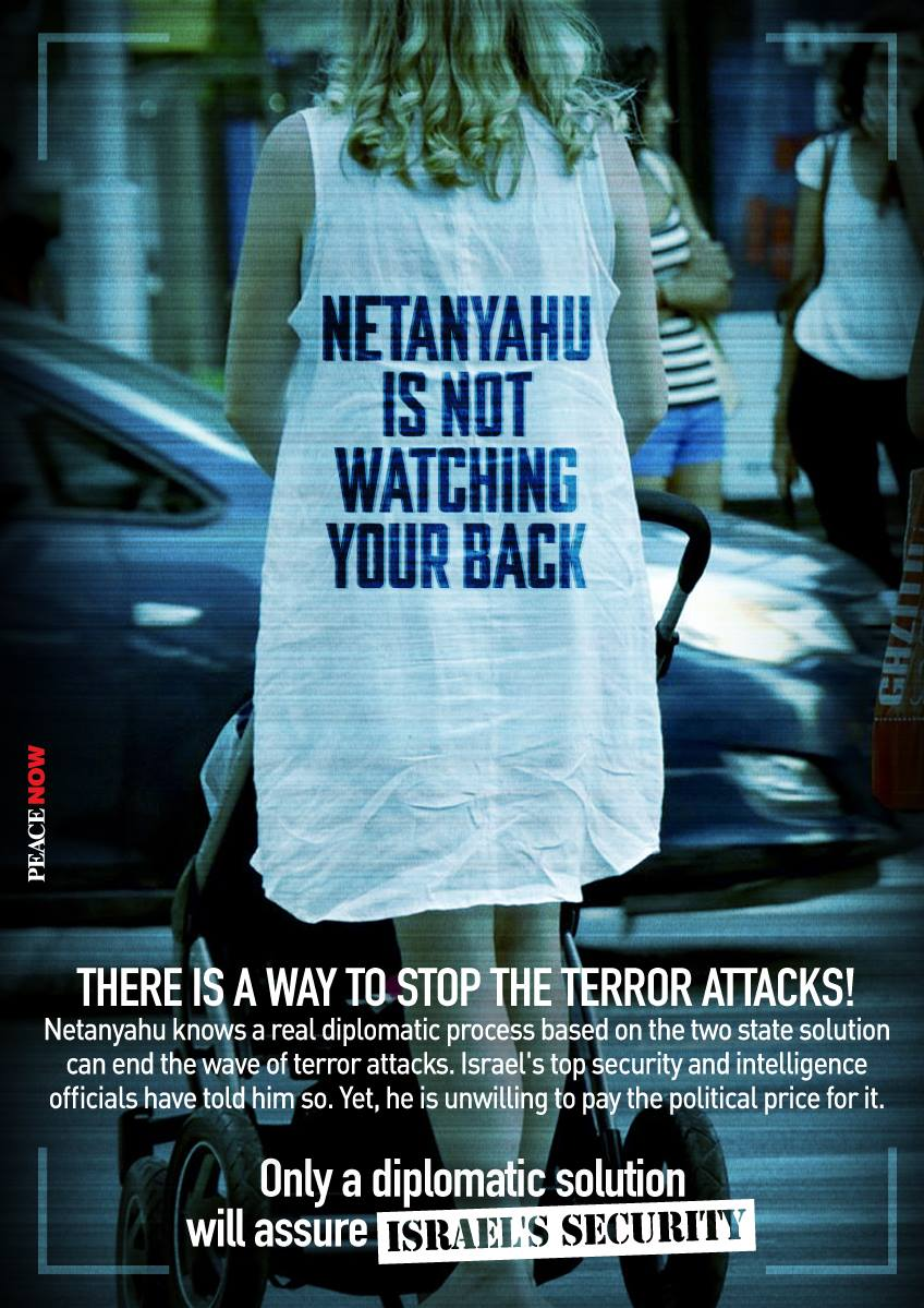 Netanyahu is not watching your back