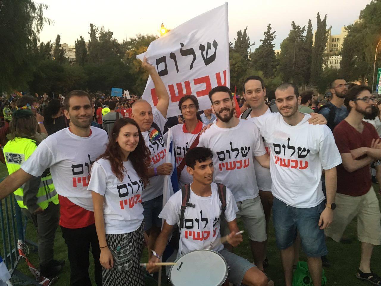 גוואה ירושלים