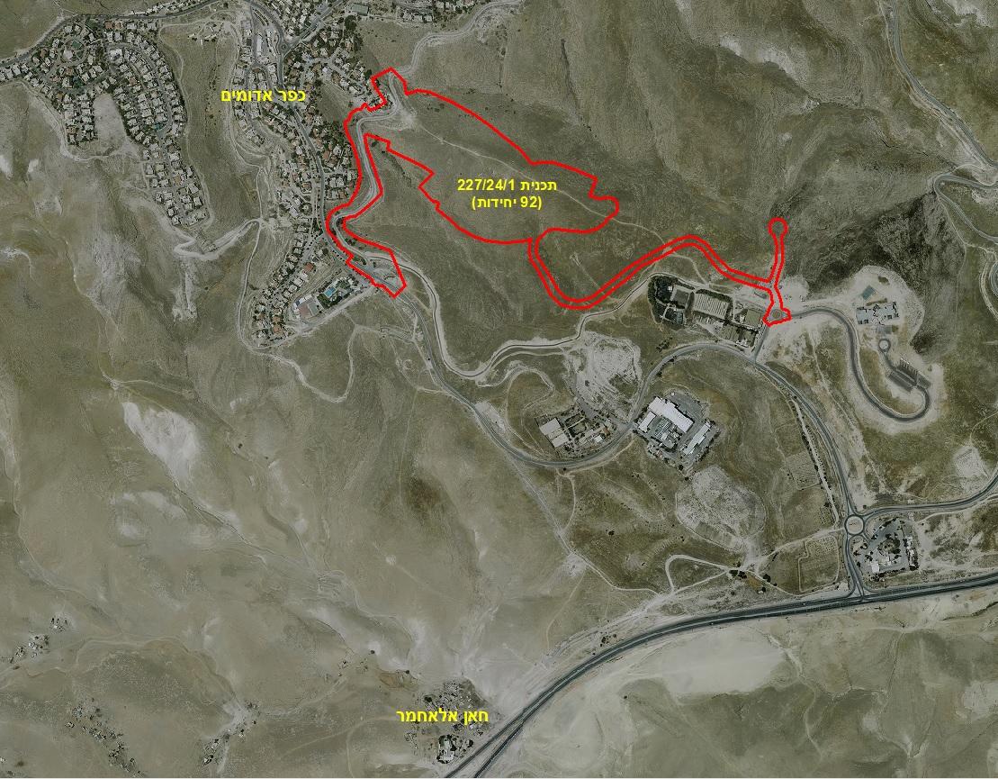 התכנית של כפר אדומים וחאן אלאחמר