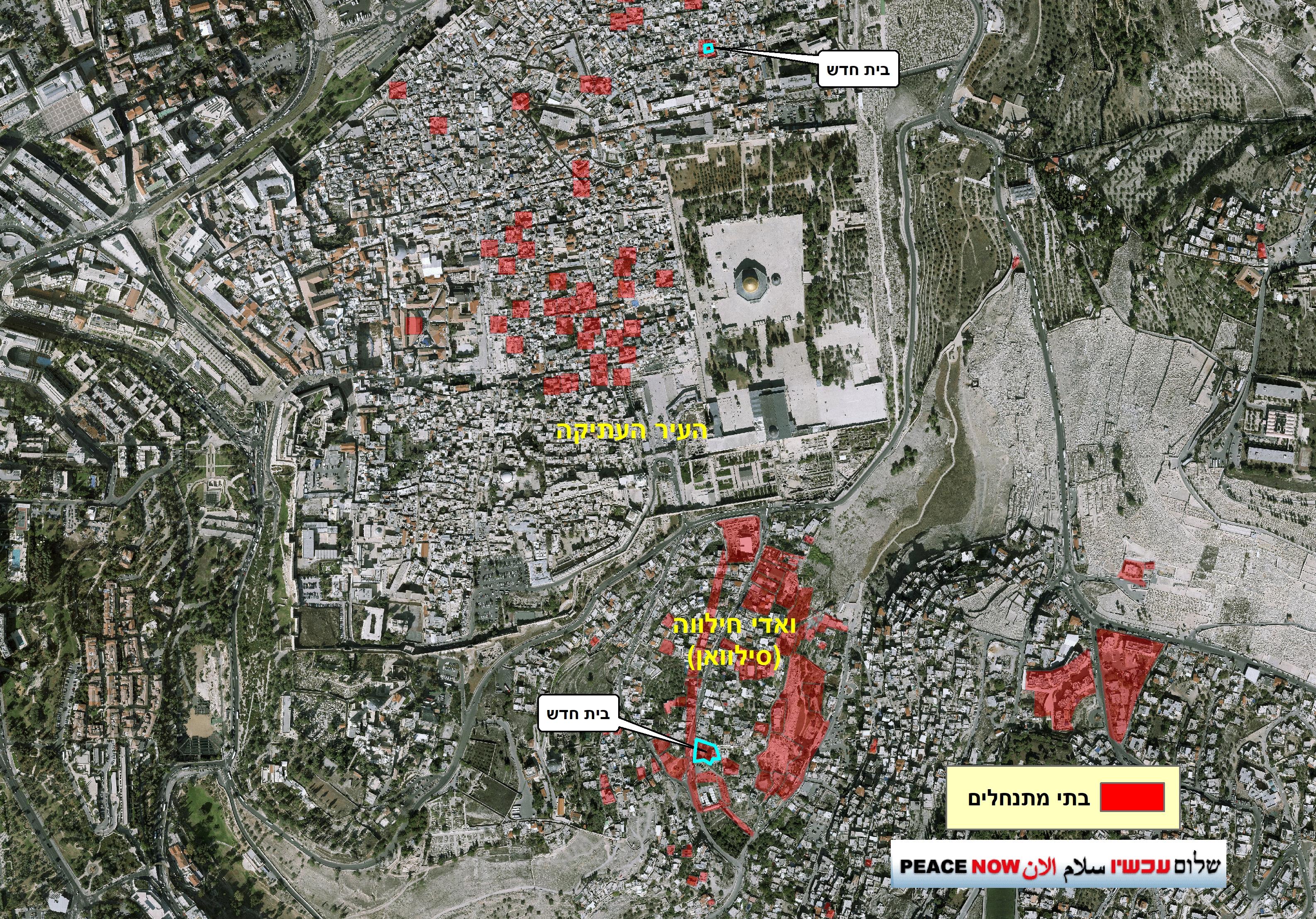 סילוואן, הרובע המוסלמי, העיר העתיקה