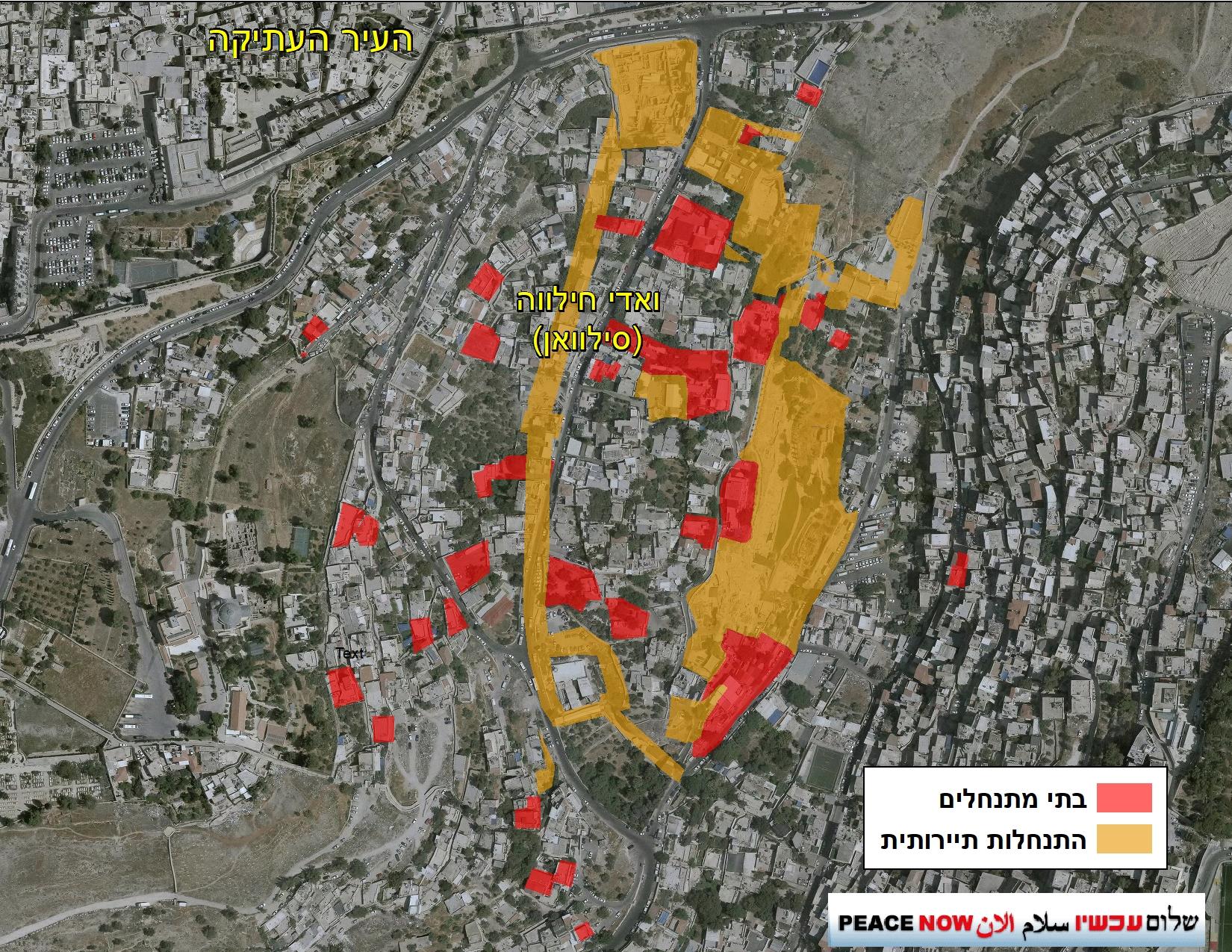 מפת בתים בסילוואן נכון לספטמבר 2020