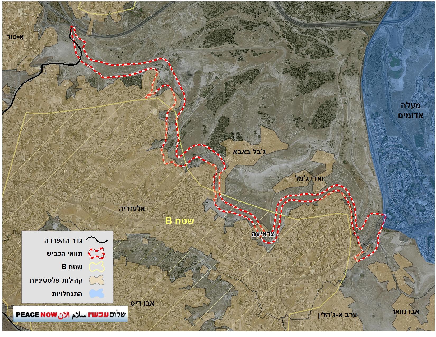 כביש הריבונות אלעזריה א-זעים מפה E1