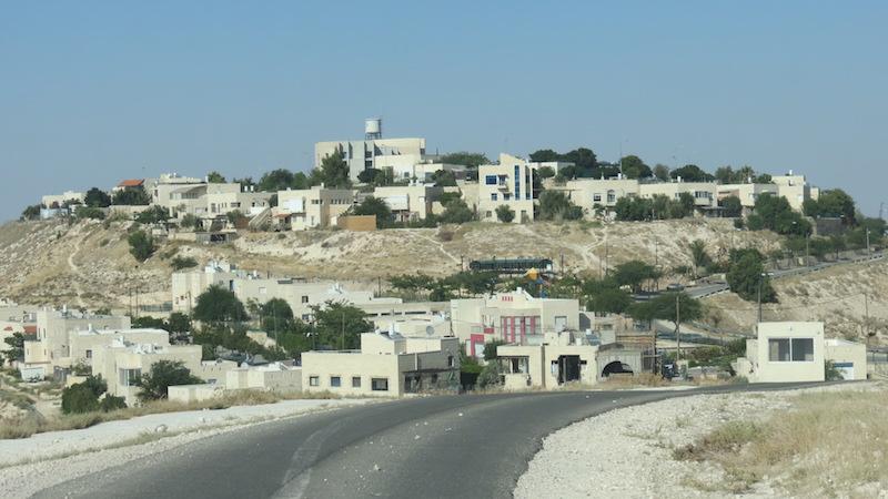 כפר אדומים