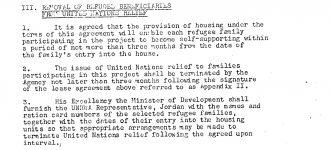 1954 הממשלה הירדנית מיישבת בשייח ג'ראח פליטים פלסטינים