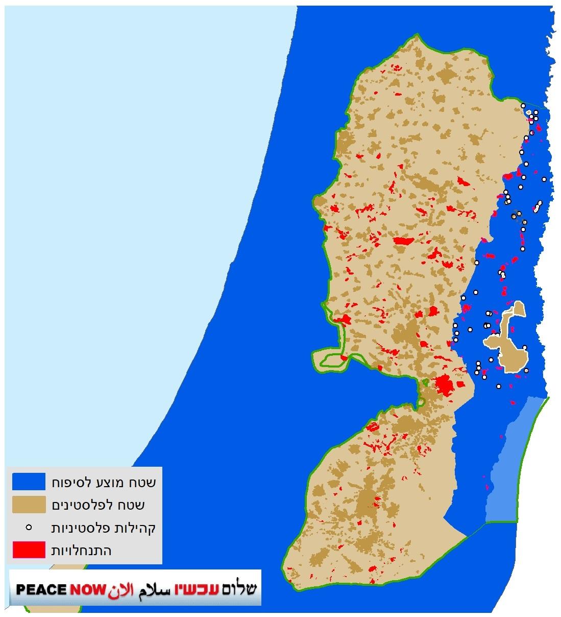 Data on Netanyahu\'s Jordan Valley Annexation Map - Peace Now