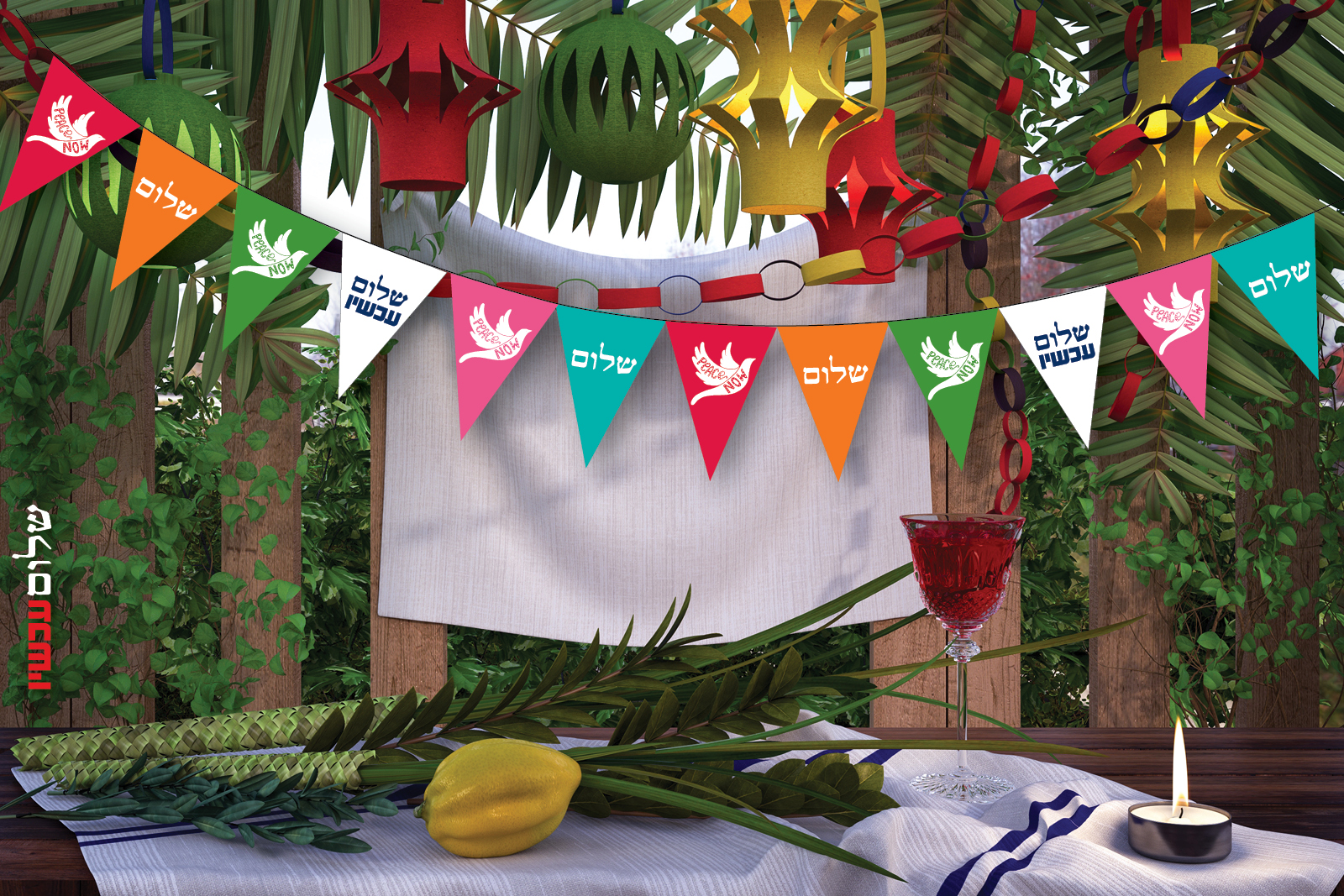 Order your peace bunting decoration for Sukkot!