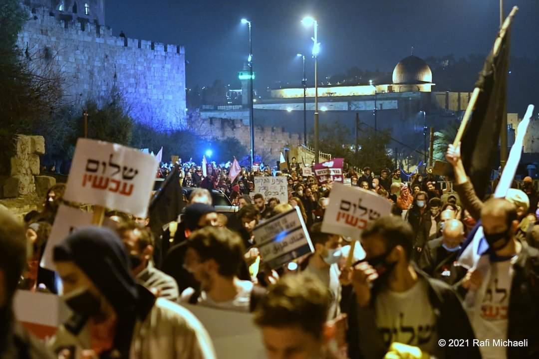 היסטוריה בירושלים, וזה הכל בזכותכם!